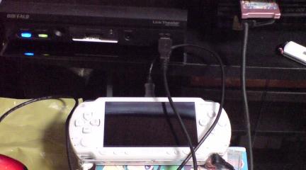 PSPは1000型。 なお、痛PSPではない